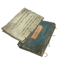 pages_diary-quick-item-sekiro-wiki-guide